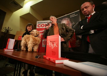 Первый российский благотворительный аукцион в пользу бездомных животных (Москва)