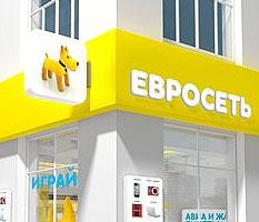 «Евросеть» начинает ребрендинг - лицом компании станет желтый терьер