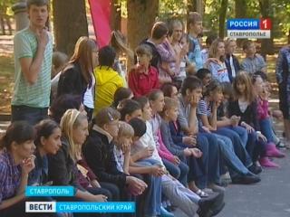 Глухонемые дети Ставрополя подружились со служебными собаками