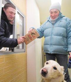 Марфино решило проблему собачьих экскрементов (Москва)