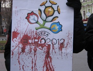 Финансирование Евро-2012 под ударом?